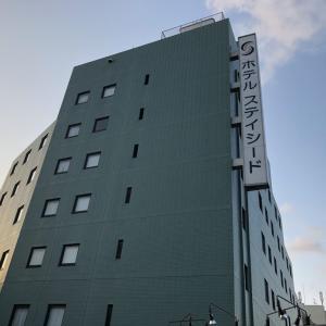 ホテルステイシード 大田馬込駅前 便利な駅チカのビジネスホテル
