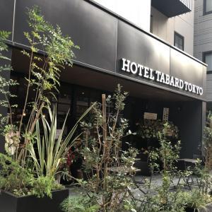 ホテル タバード東京 錦糸町で2020年8月グランドオープン!スタイリッシュなホテル