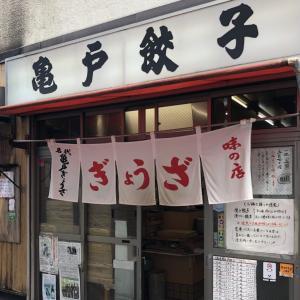 亀戸餃子本店 カウンター席で餃子と真っ向勝負するお店!