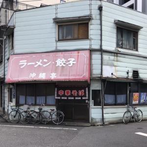 沖縄亭 懐かしい雰囲気の店内で町中華を満喫!