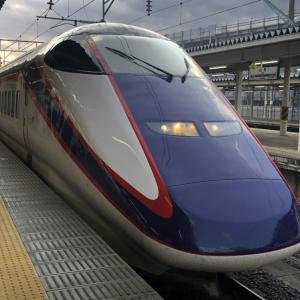 山形新幹線つばさ137号 東京駅から山形駅まで乗車記 2020年11月