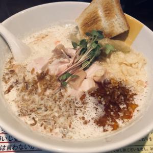 塩生姜らー麺専門店MANNISH神田店 箸を持ったら食べ終わるまでラーメンに集中!