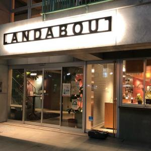 ランダバウト東京 宿泊記 鶯谷の街並みにナチュラルな居心地いいホテル