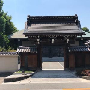 【おこもり東京】三ノ輪から入谷へ 下町に残る神社仏閣や銭湯をめぐる1泊2日の街歩き