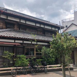 和食 板垣 日光街道と水戸街道が分岐 和と洋が交わる日本家屋で味わう特別昼膳