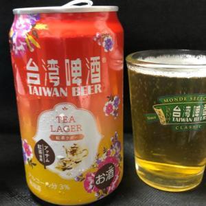 台湾ビール 台湾紅茶ラガー アッサム紅茶をブレンドした紅茶ラガー