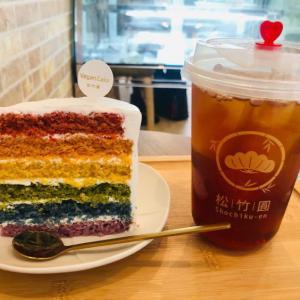 【西浅草】松竹圓カフェ 野菜や果物を使ったカラフルなビーガンレインボーケーキ