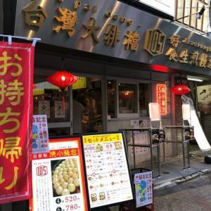 ダパイダン105大森東口店 台湾夜市のような店内で自家製焼小籠包と魯肉飯の「台南セット」