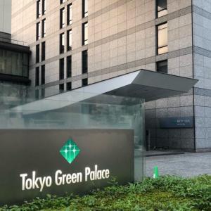 東京グリーンパレス 宿泊記 麴町駅から徒歩1分! 都心の街歩きに便利なホテル