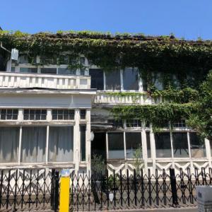 【根岸】旧陸奥宗光邸 明治のモダンな洋館 「根岸のホワイトハウス」を訪ねる