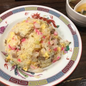 【横浜駅前】中華 一品料理 龍味 地下街にある人気町中華でランチ!炒飯と餃子