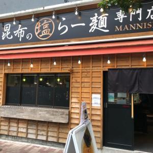 【東日本橋】昆布の塩らー麺専門店 MANNISH 東日本橋店 麺を啜る音が響き渡る店内で味わう一杯