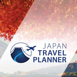 【格安・ANA国内線予約】ディスカバージャパン発券方法・手順紹介。ANA Discover JAPAN Fare