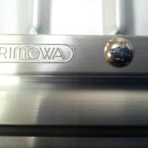 8/23まで。私がリモワを海外個人輸入したショップ。2020年夏セールのお知らせ。RIMOWA Sale