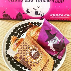 4円でチョコクロ6個購入❤︎
