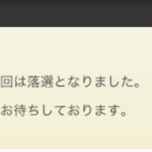 急ぎ〜‼︎日用品が100%還元❤︎