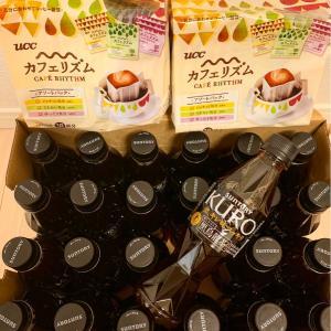 1000円もらえました❤︎黒烏龍茶とコーヒーをただポチ♪