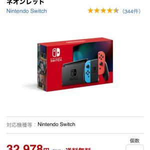 任天堂Switch&ライトが定価で予約出来ます❤︎