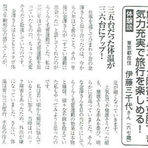 日本ラグビーのメンタルに感染(^^)
