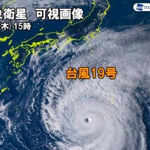 台風のエネルギーをチャージ