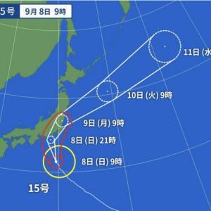 2019年9月8日台風15号テロ