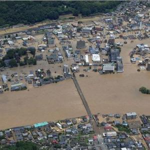 2020年7月4日熊本豪雨テロ