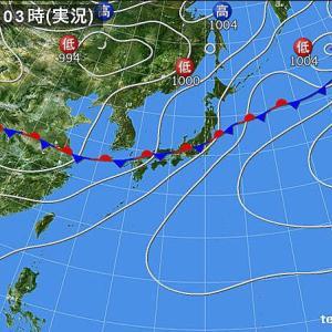 2020年7月5日九州北部豪雨テロ