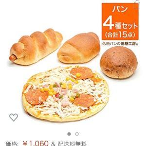 急ぎーパン好きな人15個♡