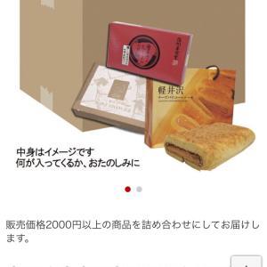 追記♡売り切れ   9時から500個限定