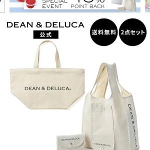 10時からDEAN&DELUCA40%ポイントバック