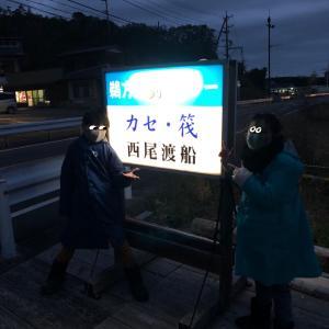 西尾渡船 筏かかり釣り①(子供連れw)