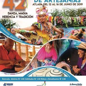 パナマ手芸展いってきた:Feria Nacional de Artesanias