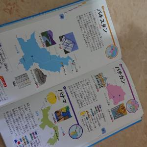 辞書びき絵本世界地図