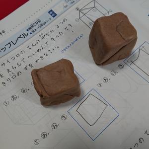 立方体の切断