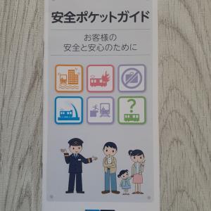 NHK「パラレル東京」 を観て
