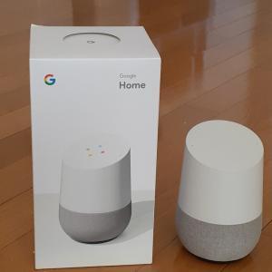 Google Homeで暮らしを楽しむ