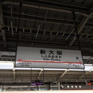大阪来ました!!