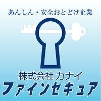 """連続北関東『Factory』ツーリング 2日目-1  """"水沢うじょんツーリング前編!"""" で逝く!"""
