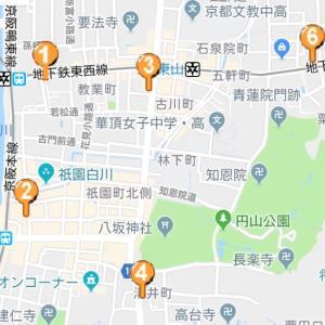 京都ひとり旅  行動編   風景印の巻 歩きました!京都を•••