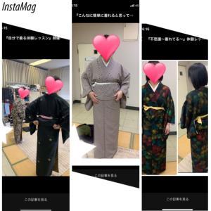 【自分で着る体験レッスン募集】ほんとは簡単!着物は簡単で楽にきれるものなんです!