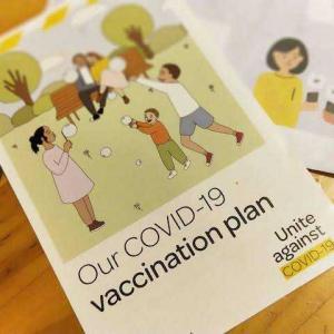 レベル2 Day9 高校生の娘がワクチン接種しました