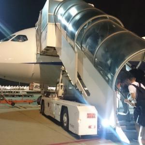 【ANA】バンコク行NH877ビジネスクラス搭乗記 ~NH849と違い沖止め!シートも、ゆりかごシートです~