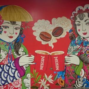 【バンコク観光】MRTが伸びて便利! ===ワットパクナムやバンコク三大寺院がMRTの駅から徒歩圏に!===