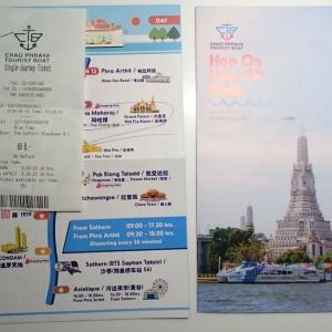 【バンコク観光】 水上バスでワット・プラケオへ ===マハラート船着場のショッピングモール「ターマハラート」でまず一服===