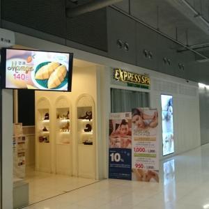 【スワンナプーム空港】 タイ式のマッサージも受けられるExpress SPA