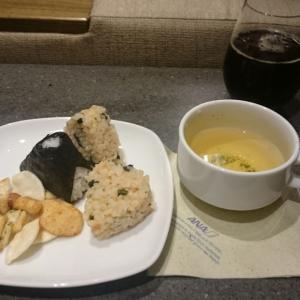 【成田空港】 ANA ARRIVAL LOUNGE(国内線出発ラウンジ) ===ANA便で帰国時は、バス待ちで便利!===