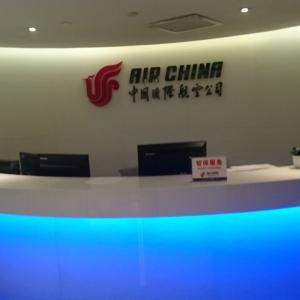 【上海浦東国際空港】中国国際航空ビジネス・ファーストラウンジ ===エアチャイナの機内食は。。。だが、ラウンジのご飯は美味しいです!===