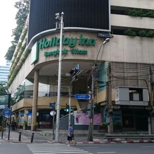 【バンコク宿泊記】ホリデイ イン バンコク シーロム (Holiday Inn Bangkok Silom)