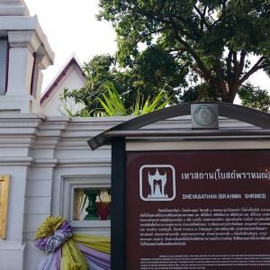 【バンコク観光】巨大ブランコの前に白い教会風の建物が!デヴァサタン(バラモン寺院)