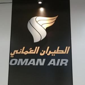 【スワンナプーム空港】オマーン航空ラウンジ ===SFCはいらない?PP単価や上級会員防衛のBlogで、修行云々でなくプライオリティパス利用は、説得力に欠けますが。。。===